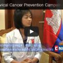 Cervical Cancer Prevention at Calmette Hospital Part 2